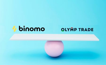 مقارنة Binomo و Olymp Trade